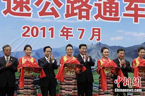 Le vice-president chinois inaugure la première autoroute du Tibet