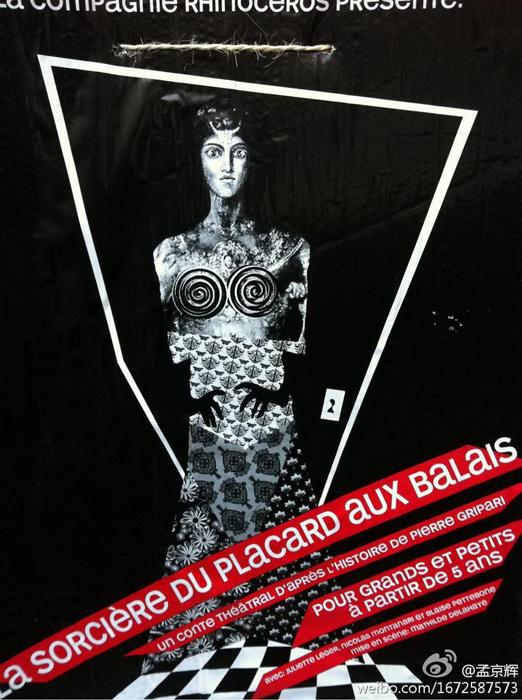 superbes affiches au festival off d 39 avignon. Black Bedroom Furniture Sets. Home Design Ideas