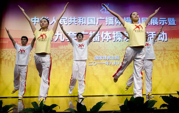 Des jeunes font une représentation du 9ème programme officiel de gymnastique à l'Administration générale des sports, lundi.