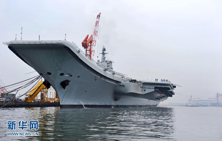 Première sortie en mer du porte-avions chinois