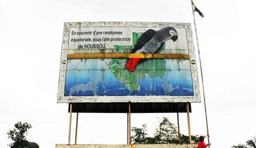 La ligne de l'équateur au sud de Libreville