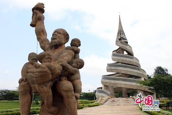 Le monument de la réunification du Cameroun_1