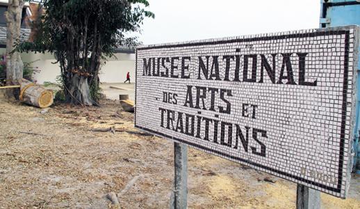 Le Musée national des Arts et Traditions du Gabon