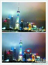 Une mystérieuse boule blanche lumineuse dans le ciel de Shanghai