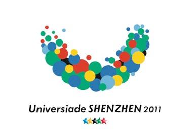 L'organisation de l'Universiade de Shenzhen était d'un niveau olympique, selon un responsable du Tatarstan