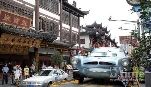 Mcmissile de cars 2 fait un tour shanghai for Le jardin yuyuan