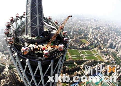 Une grande roue à 450 m du sol à Guangzhou (canton)