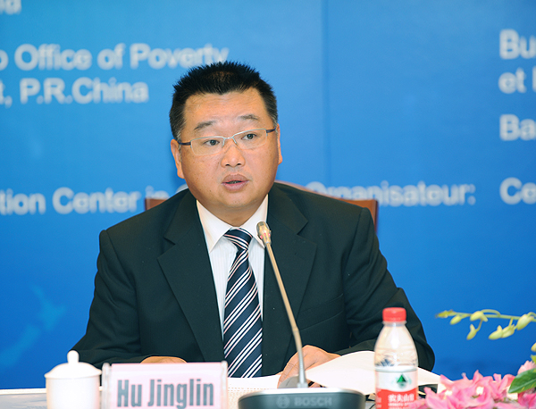Hu Jinglin, assistant du ministre des Finances