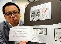 La poste de Hong Kong va émettre des timbres commémoratifs du centenaire de la Révolution Xinhai (1911)