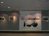 Ouverture à Beijing d'une exposition de photos commémoratives du centenaire de la révolution Xinhai