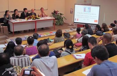 Inauguration de l'année de la langue chinoise à l'Institut Confucius de la Réunion