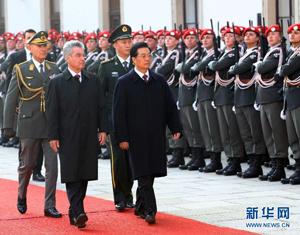 Le président chinois se rend en visite en Autriche et participera au sommet du G20 à Cannes