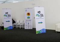 Des salles d'exposition de la conférence sur le climat à Durban