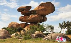Pierres en équilibre, parc national d'Harare