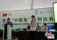 Les deux jeunes ambassadeurs verts chinois au Forum des jeunes au pavillon de la Chine