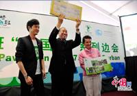 Ouverture d'un pavillion chinois à l'occasion de la conférence de l'ONU sur le climat à Durban