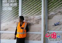 L'Afrique exhortée à s'unir face au changement climatique