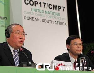 La première conférence de presse de la délégation chinoise à Durban