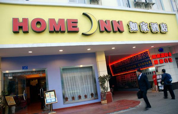 Un hôtel Home Inns à Changsha, province du Hunan. Home Inns est l'une des 100 plus grandes chaînes hôtelières en Chine.