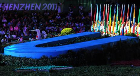Cérémonie de clôture de l'Universiade Shenzhen