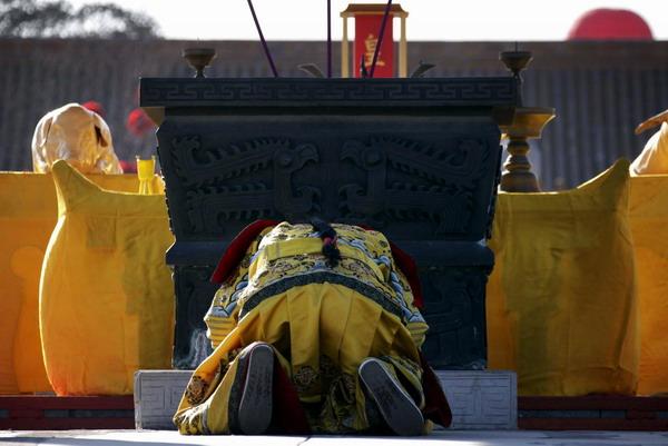 Foire du temple au parc Ditan