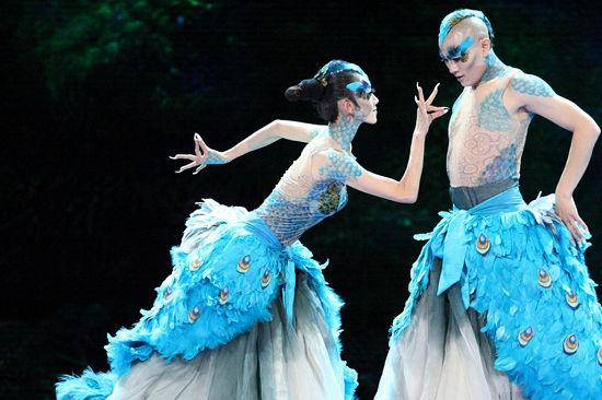 À 54 ans, Yang Liping émerveille avec la légende intemporelle de « L'amour du paon »
