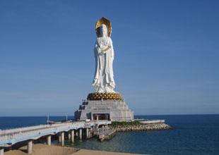 Le Forum de Bo'ao contribue au développement du tourisme local