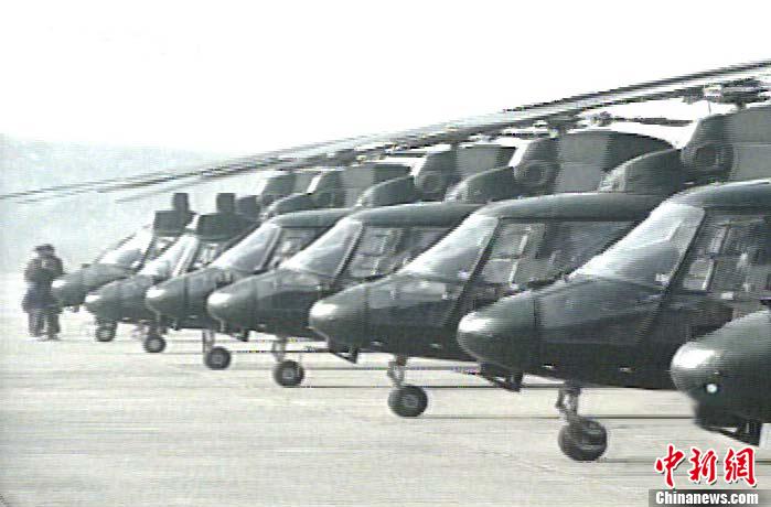 L'hélicoptère « Z-9 »
