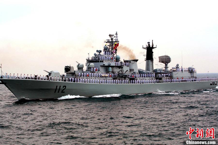 Le destroyer Harbin