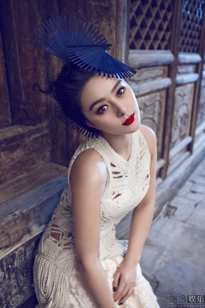 actrice chinoise Fan Bingbing en couverture de Madame Figaro
