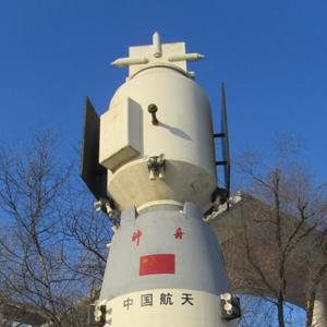 Le panorama de Shenzhou I-IX