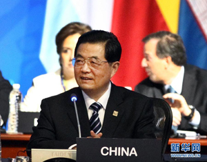 Croissance et sécurité, priorités du G20, selon le président chinois