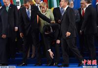 Sommet du G20 : le président chinois ramasse le sticker du drapeau national de la Chine