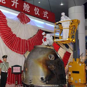 Ouverture de la capsule de retour du vaisseau spatial habité Shenzhou-9 à Beijing