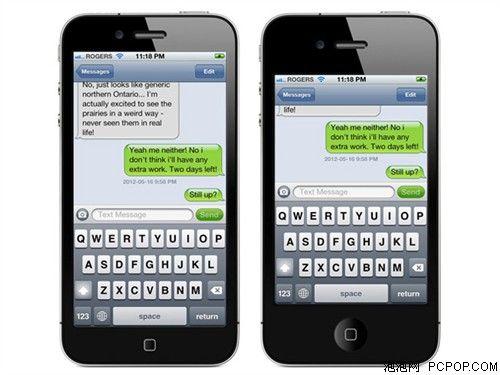 L'iPhone 5 sera-t-il dévoilé en septembre ?