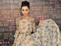 Fan Bingbing dans le classement des célébrités les plus à la mode