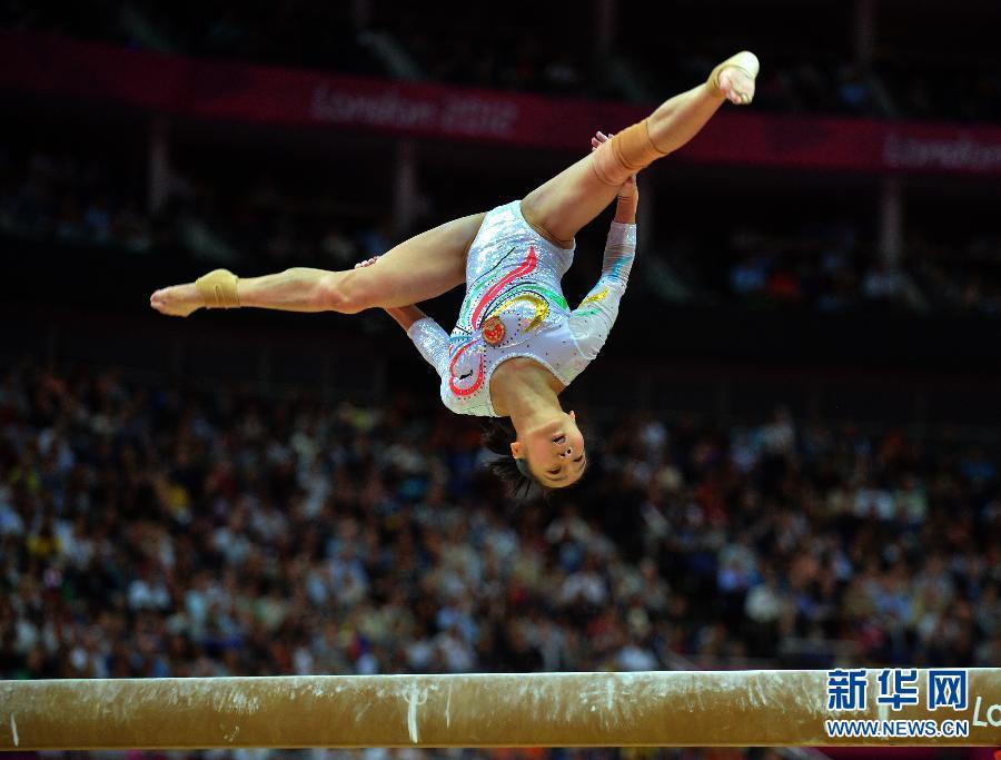 Jo 2012 La Chinoise Deng Linlin Championne Olympique 224