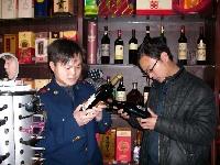 Démantèlement d'un réseau de vente de faux vins français