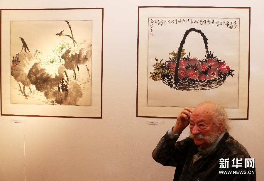 deux peintres chinois expos s mons en bar ul. Black Bedroom Furniture Sets. Home Design Ideas