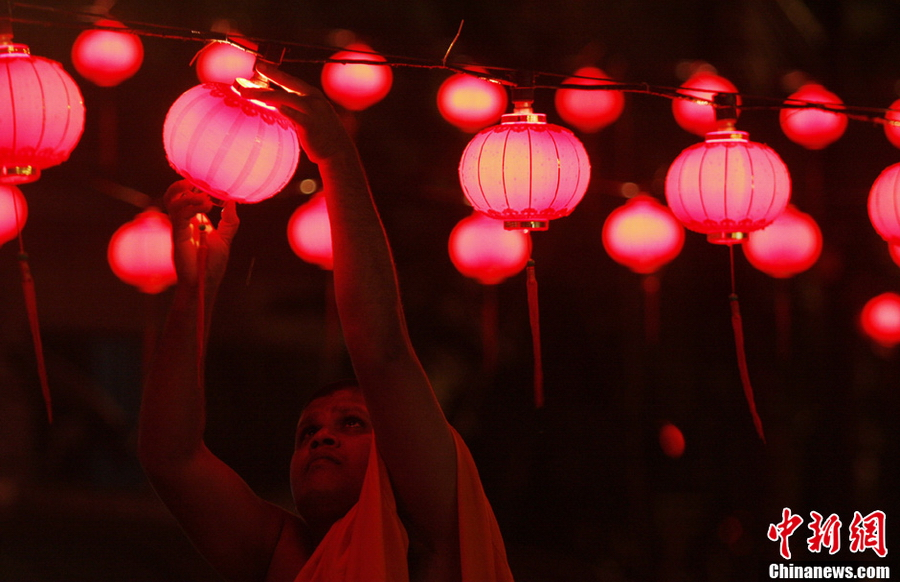 À la fête asiatique