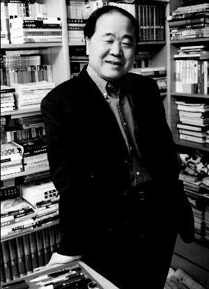 Mo Yan a été « très étonné » de remporter le prix Nobel
