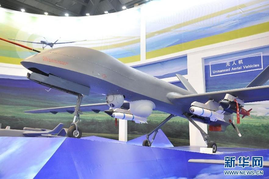 Portrait du drone chinois