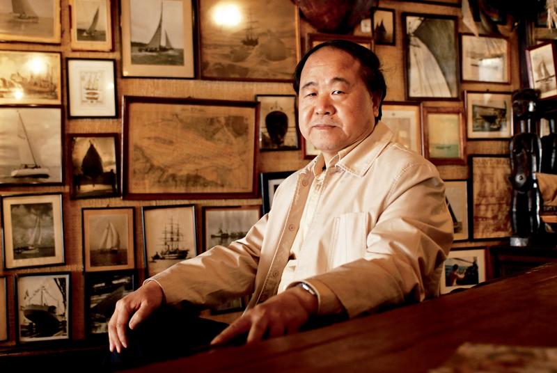 Identifiation des oeuvres littéraires chinoises à l'étranger à travers la ferveur envers Mo Yan