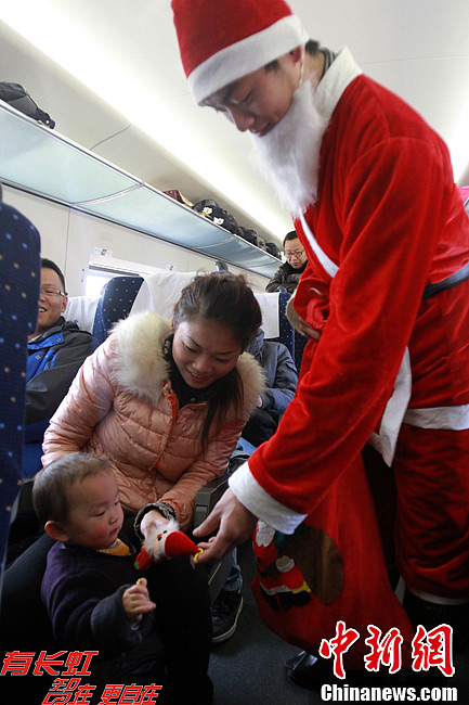 Comment les Chinois fêtent-ils Noël ?