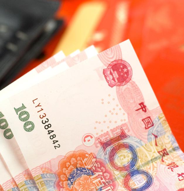 Le yuan atteint son plus haut niveau depuis 19 ans