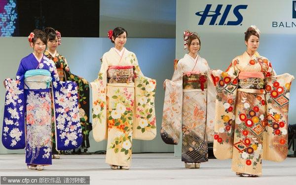 JaponLe De De Miss Miss Kimono Concours Concours JaponLe ybgvYf76