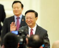 Yang Jiechi : la Chine espère et croit que l'Europe transformera la crise en opportunité