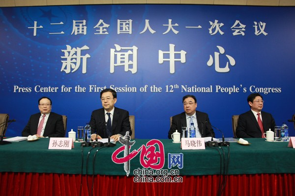 Conférence de presse sur la réforme du système médical et sanitaire