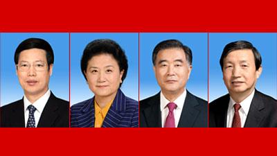 L'APN approuve le nouveau gouvernement central