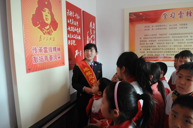 La « maison de leifeng devient un centre d éducation